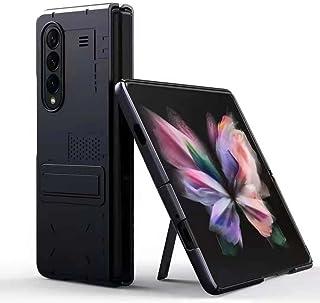 سامسونج جالاكسى زد فولد 3 (Samsung Galaxy Z Fold 3)كفر 360 درجة قطعتين ارمور - (Metal Black)