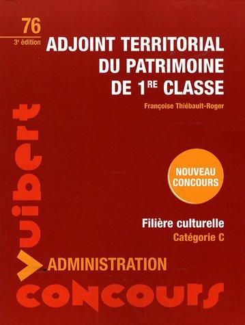 Adjoint territorial du patrimoine de 1e classe