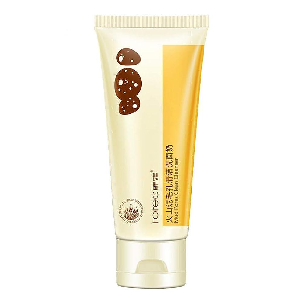 対称下位満了Akane Rorec 顔洗い 深層 清潔 綺麗に 保湿 浄化 角質除去 クレンジング オイルコントロール 火山泥 使いやすい 洗顔料 アロエクリーム NO.HC4328