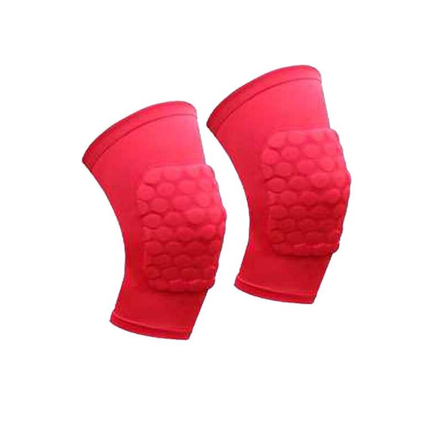 説得クラックスペシャリスト膝パッドは、痛みの保護パッドを解放する膝のブレースプロテクター(赤)