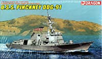 ドラゴン 1/700 DDG-91 ピンクニー USS ミサイル駆逐艦 7057 プラモデル