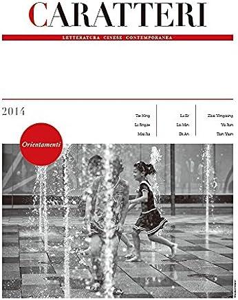 Caratteri: Letteratura cinese contemporanea
