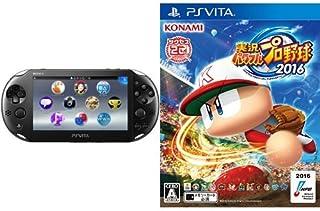 PlayStation Vita Wi-Fiモデル ブラック (PCH-2000ZA11)  + 実況パワフルプロ野球2016