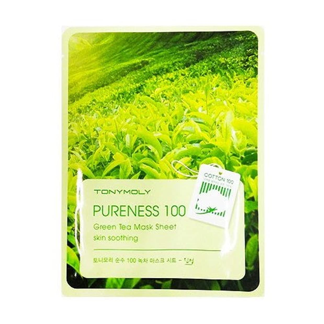 規制ピンクめったに(6 Pack) TONYMOLY Pureness 100 Green Tea Mask Sheet Skin Soothing (並行輸入品)