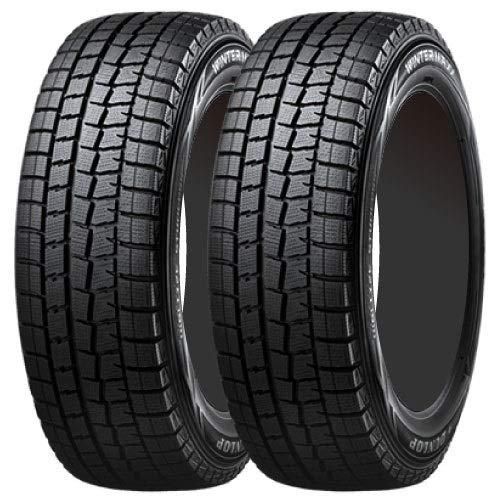 【2本セット】 16インチ スタッドレスタイヤ ダンロップ(Dunlop) WINTER MAXX 01(ウインターマックス ゼロワン) 205/60R16 92Q