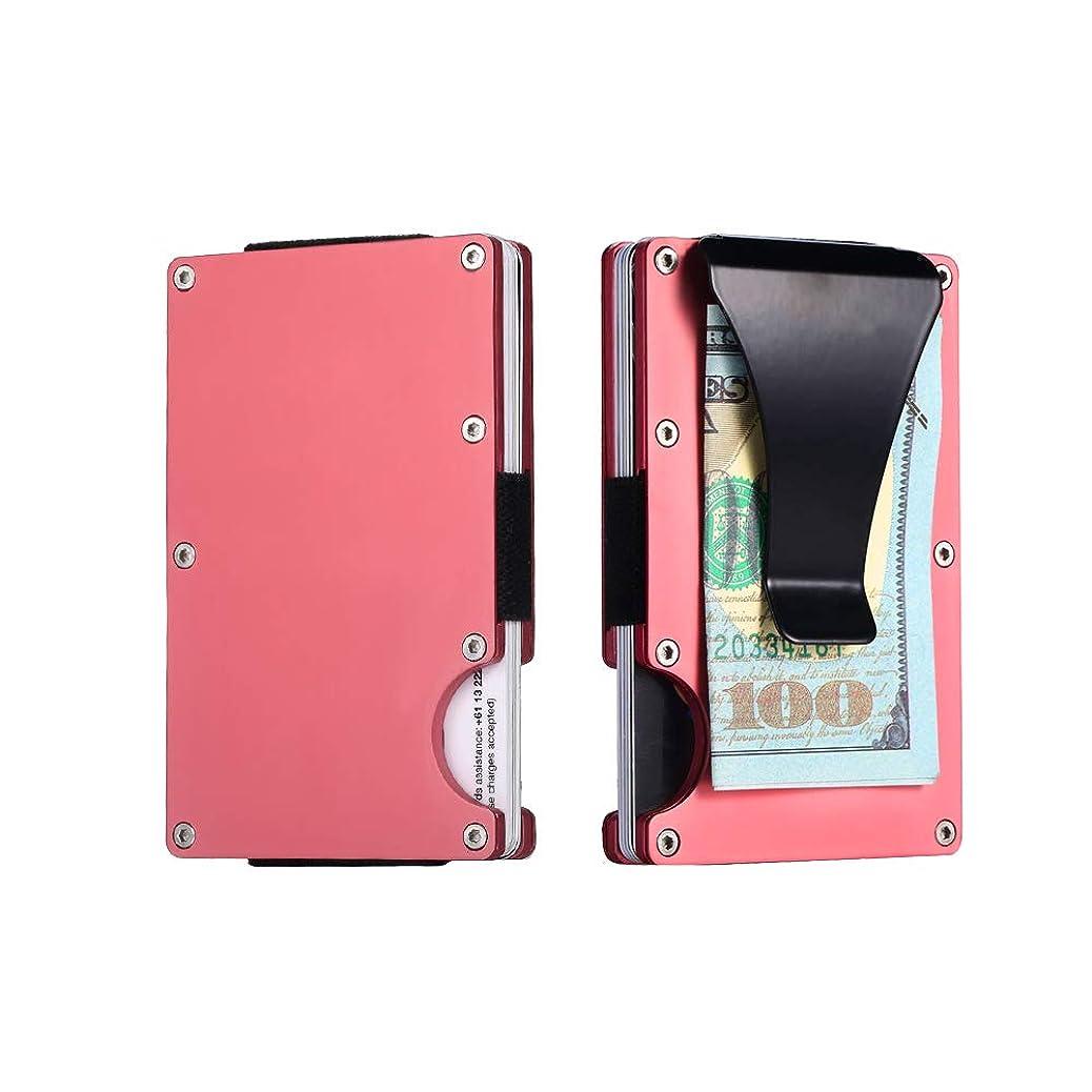Mens Card Wallet Slim Money Clip Aluminum Card Holder RFID Minimalist Wallets Small Front Pocket Wallets Mini for Women jrya6213733958