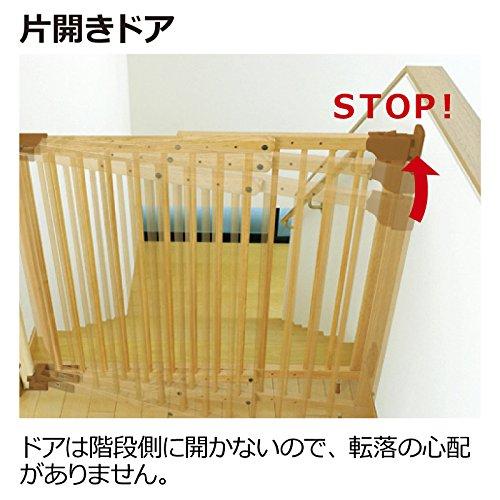 リッチェル『階段の上でも使える木のバリアフリーゲート』