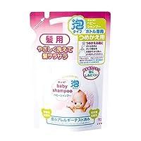 牛乳石鹸 キューピーベビーシャンプー (泡タイプ) 詰め替え用 300ml 【4個セット】
