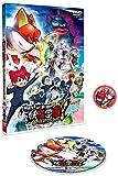 【初回製造分】 映画 妖怪学園Y 猫はHEROになれるか (メデタイ 妖怪Yメダル封入)[DVD] image
