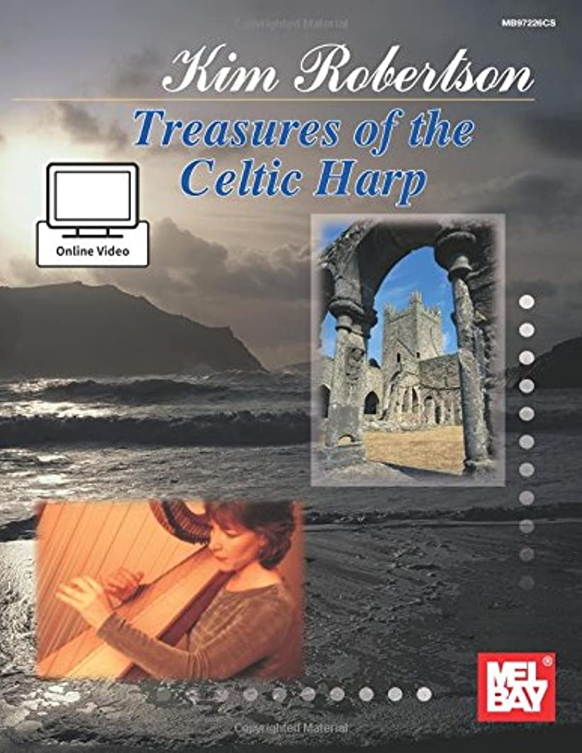 独特の魅力苦しみKim Robertson - Treasures of the Celtic Harp