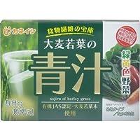 緑黄色野菜が不足しがちな方にオススメ!カネイシ 大麦若葉の青汁 3g×63包【4個セット】