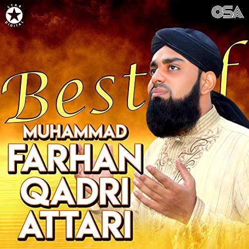 Sartaba Qadam Hai