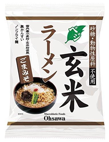 オーサワのベジ玄米ラーメン(ごまみそ)×20個