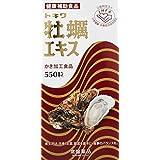 【徳用550粒入】JHFA 常盤薬品 トキワ牡蠣エキス 亜鉛高配合