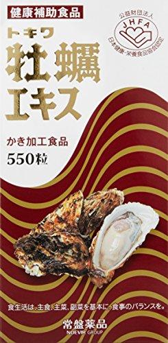 常盤薬品 トキワ 牡蠣エキス 550粒入り [0170]