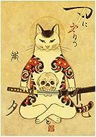 日本の侍タトゥー猫の壁アート写真ヴィンテージキャンバス絵画プリントタトゥー動物レトロポスターリビングルームの家の装飾40x60cmフレームなし-S5