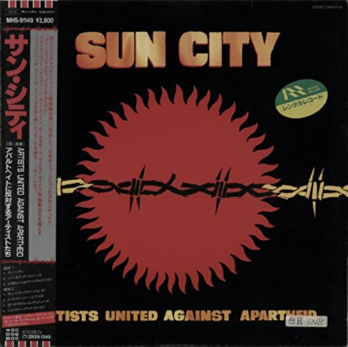 Sun City - Ex Rental