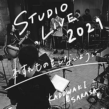 わすれものをしないように - STUDIO LIVE 2021 -