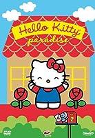 Hello Kitty Paradise #02 (Eps 09-16) [Italian Edition]