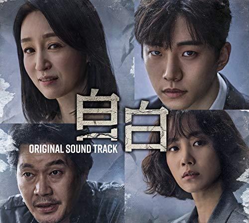 「自白」Original Sound Track