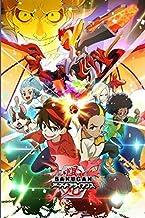 BAKUGAN ARMORED ALLIANCE: Anime School Boy, Blank Lined Journal Notebook, Perfect Gift For Boy, Girl, Otaku & Anime Lovers
