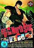 Fist of the North Star - deutsche Version