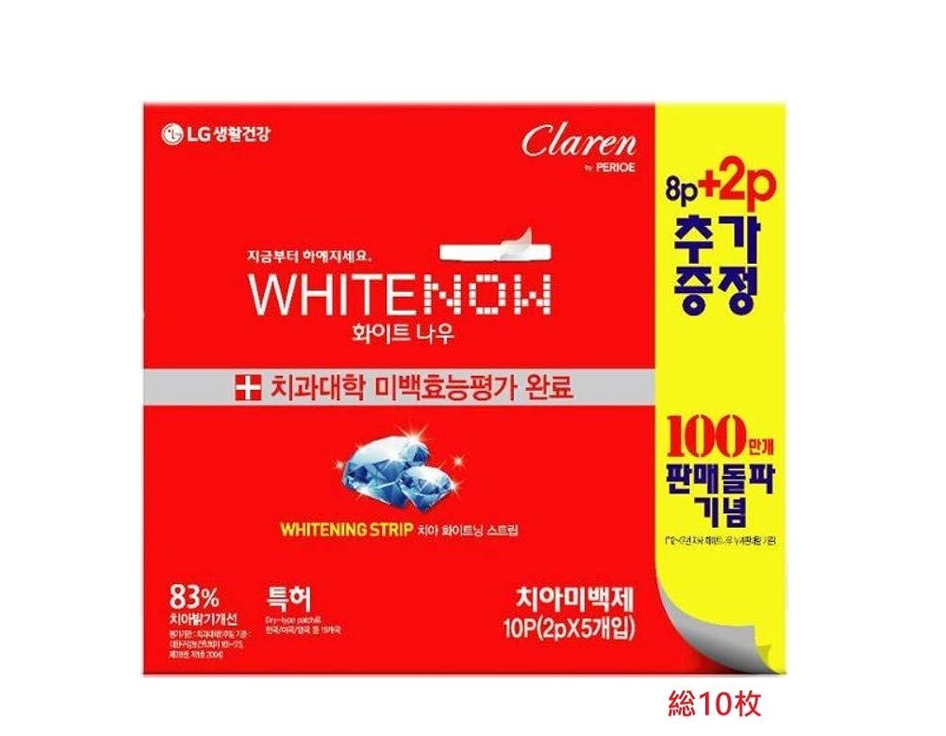 スパイラルビザ省略LG生活健康 ☆ホワイトナウ ホワイトニング ストリップ(10枚入り)(歯ビハクステッカー) / White Now Whitening Strip 10pcs [並行輸入品]