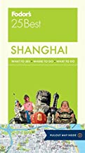 Fodor's Shanghai 25 Best (Full-color Travel Guide)