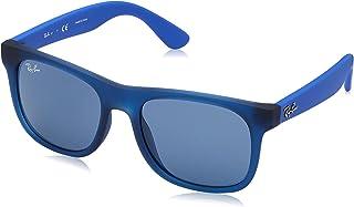 Kids' Rj9069s Square Sunglasses