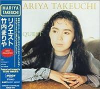 Request by MARIYA TAKEUCHI (1999-06-02)