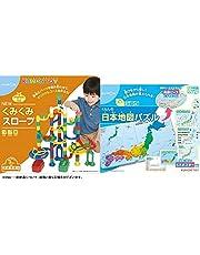 くもん出版 NEW くみくみスロープ (リニューアル) BL-21 & くもんの日本地図パズル PN-32【セット買い】