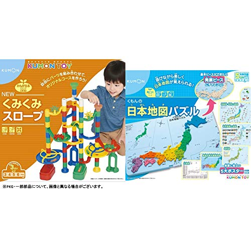 Kumon Publishing New Kumikumi Slope (Renewed) BL-21 & Kumon Japanese Map Puzzle PN-32 [Set Purchase]
