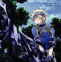 【Amazon.co.jp限定】Unbreakable【通常盤】(デカジャケ付)