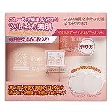 CARE ZONE(ケアゾーン) クリアリングワンショットトナーパッドセット 化粧水 180mL+60枚