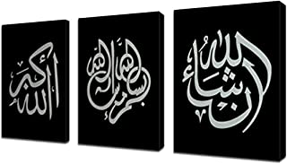 Yatsen Bridge Handpainted Arabic Calligraphy Islamic Wall Art 3 Piece Oil Paintings on Canvas for Living Room Framed and Stretched (Black)