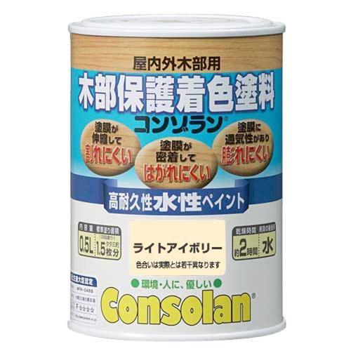 大阪ガスケミカル株式会社 コンゾラン ライトアイボリー 0.5L