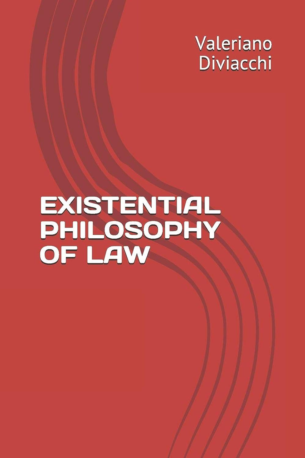 中間赤面スカルクEXISTENTIAL PHILOSOPHY OF LAW