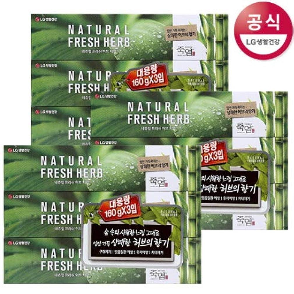 クラウン真向こうテザー[LG HnB] Bamboo Salt Natural Fresh Herbal Toothpaste/竹塩ナチュラルフレッシュハーブ歯磨き粉 160gx9個(海外直送品)