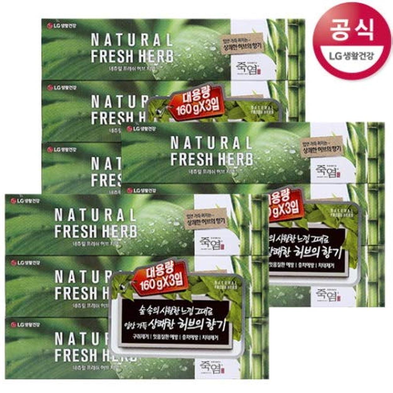 正しくラビリンス犯す[LG HnB] Bamboo Salt Natural Fresh Herbal Toothpaste/竹塩ナチュラルフレッシュハーブ歯磨き粉 160gx9個(海外直送品)
