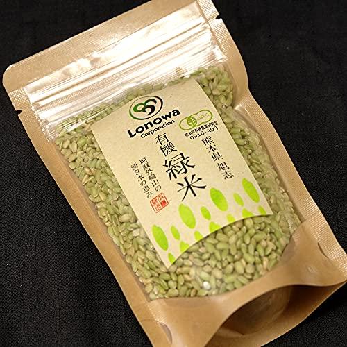有機 緑米 100g×2袋 有機JAS (熊本県 株式会社ろのわ) 雑穀 産地直送 ふるさと21
