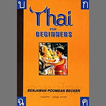 Thai For Beginners (Part 1)