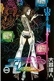 エア・ギア(25) (週刊少年マガジンコミックス)