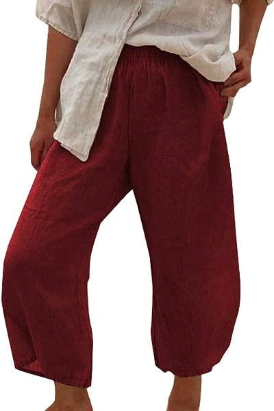 CofeeMO Women Sexy 纯色高腰棉麻长裤子休闲沙滩长裤