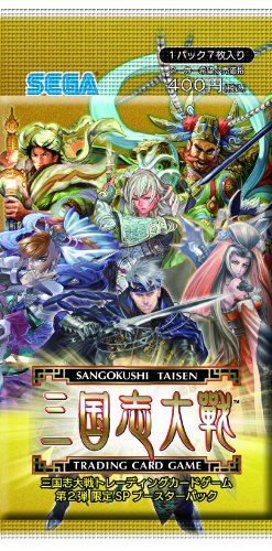 Game Card Sangokushi Taisen négociation 2ème limitée SP Booster Pack