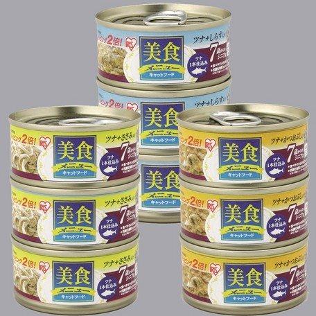 アイリスオーヤマ 猫用ウェットフード 美食メニュー シニア用 ツナ一本仕込み かつおぶし入り とろみ仕立て 70g×3缶 CBS-70K×3P