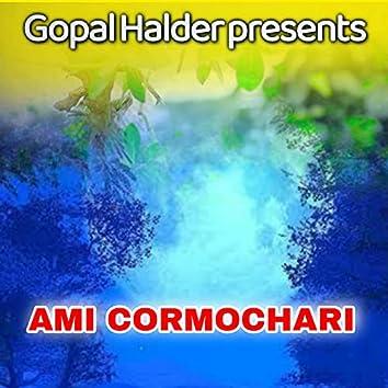 Ami Cormochari