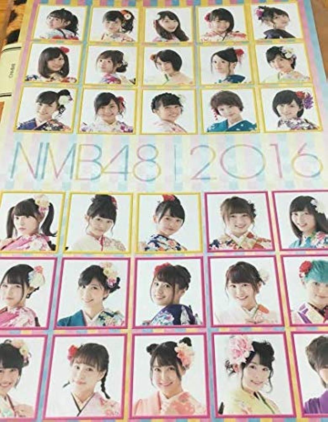 NMB48 福袋 ノート 2016