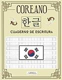 Coreano - Cuaderno de escritura Hangul: Cuaderno con papel en blanco quadriculado (Wongoji) para practicar la Caligrafía Coreana y aprender a escribir ... estudiantes del idioma y amantes de Corea