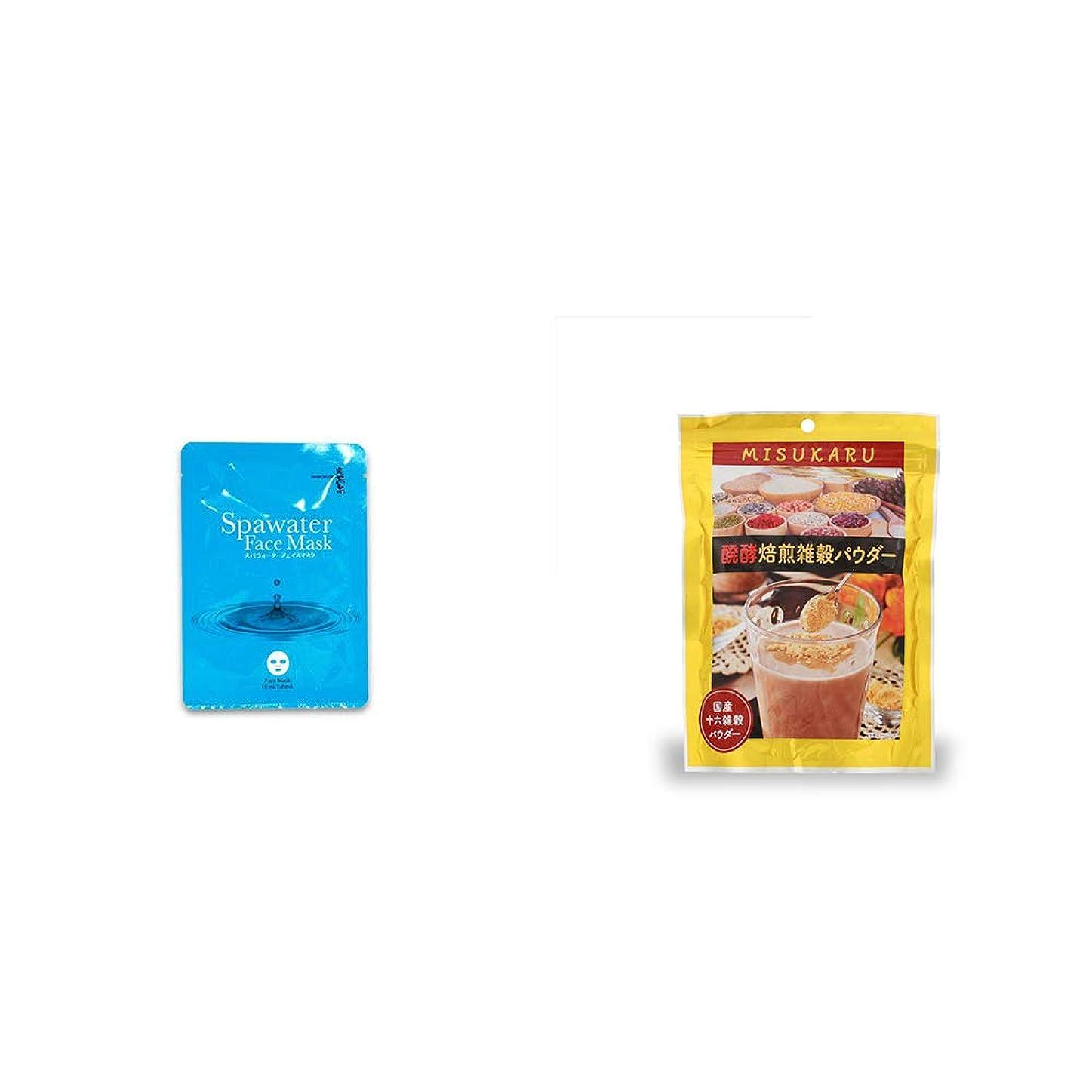 服を着る選択ライム[2点セット] ひのき炭黒泉 スパウォーターフェイスマスク(18ml×3枚入)?醗酵焙煎雑穀パウダー MISUKARU(ミスカル)(200g)