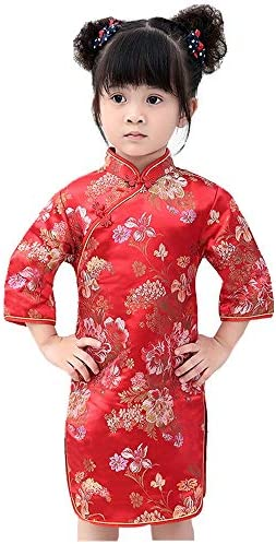 Chinese Girls Dress Peony Rose Qipao Half Sleeve Cheongsam Wedding Dresses Princess Birthday product image